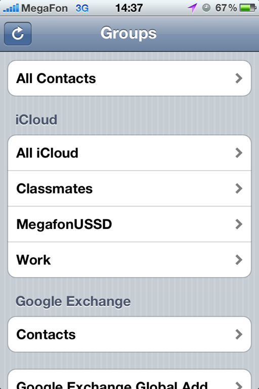 how to add contact list to icloud